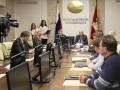 Областная избирательная комиссия