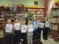 Детская библиотека №16
